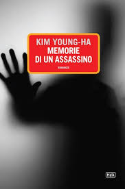 Memorie di un assassino di Kim Young Ha