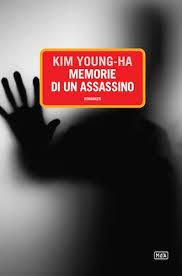 Memorie di un assassino di Kim Young Ha